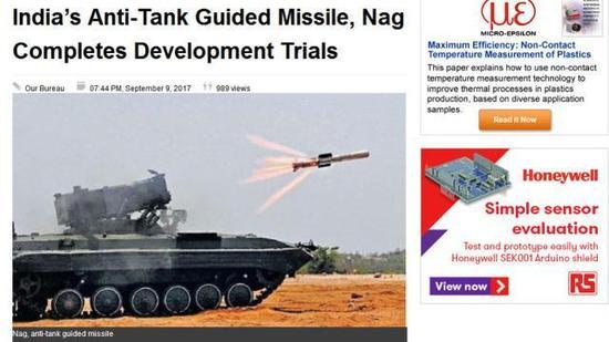 印度耗时35年研新型反坦克导弹 性能落后红箭10一代