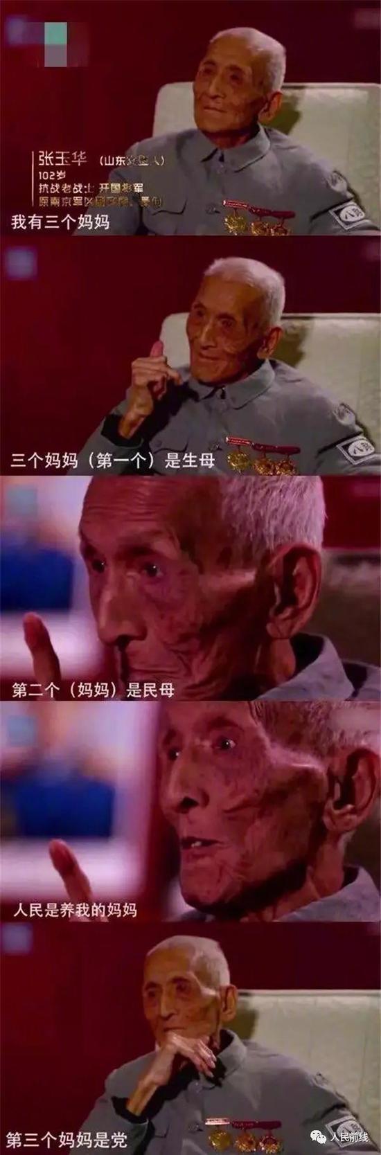 九三阅兵中敬礼的张玉华将军遗言曝光 再次令国人泪目