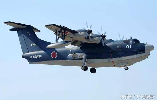 资料图:日本us-2水上飞机