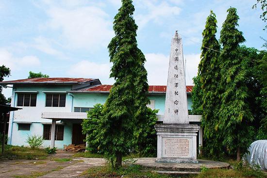 缅甸同古的远征军纪念碑。
