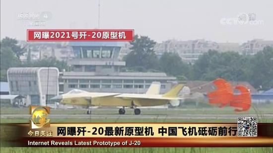 """对此,广大中国网民很激动——""""国产隐身战机终于换装'中国心'""""、""""中国战机终于治好了'心脏病'""""!"""