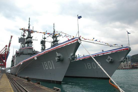 """台军""""基隆舰""""和""""苏澳舰""""成军典礼,图片来源:台海军"""