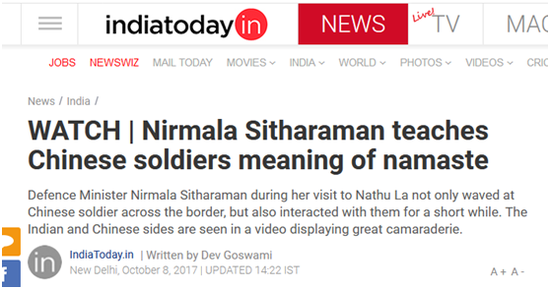 《今日印度》也打出了同樣的標題。