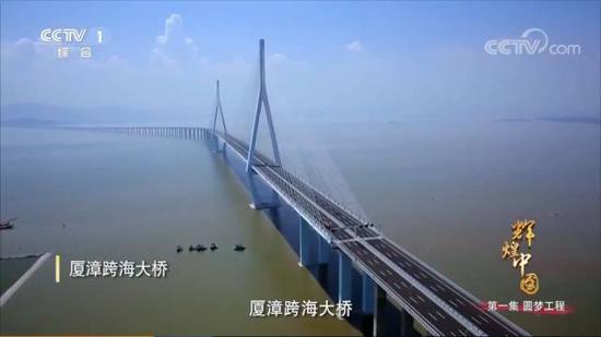 厦漳跨海大桥长9.33公里