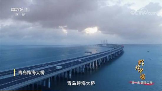 青岛跨海大桥长35.4公里