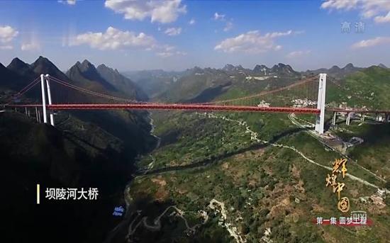坝陵河大桥现在已是全世界低空跳伞爱好者们最爱的地方。