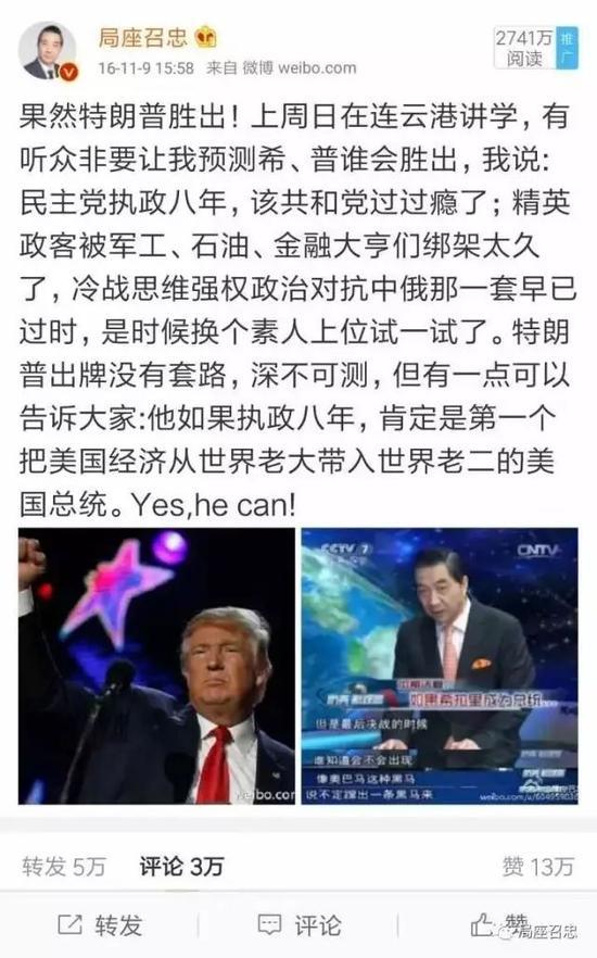 张召忠:特朗普把美国往死胡同里又带进了一大步