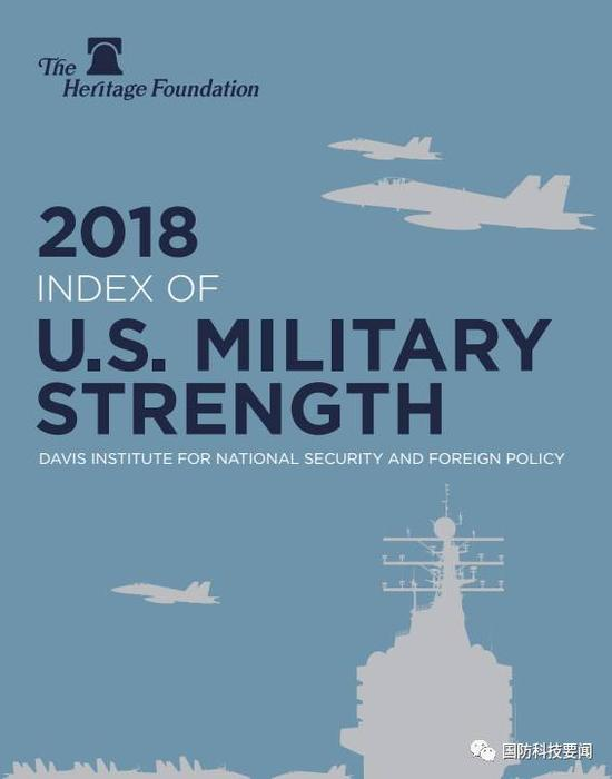 美报告称中国扩大军事进攻能力 美国军力已趋于薄弱