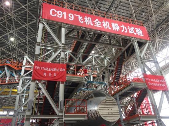 中国首个综合气候实验室拟明年使用 C919将接受测试