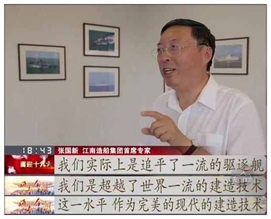 中国重磅报道055大驱 首席专家:建造技术已超越欧美