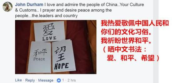 我热爱敬佩中国人民和你们的文化习俗。我祈盼世界和平。