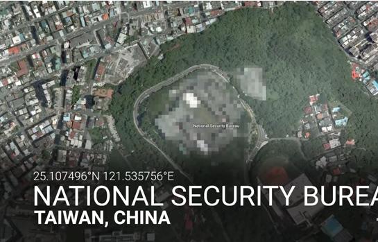 台要求谷歌屏蔽台军设施 却被告知已被大陆卫星拍过奇葩说 视吧