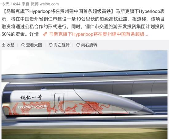 美公司要在中国建造