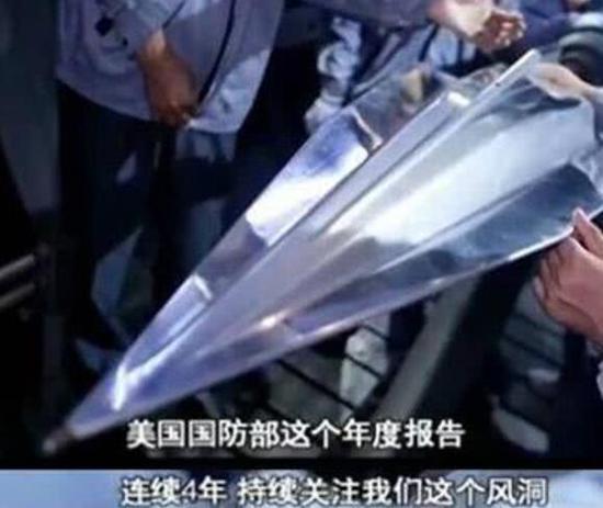 央视播出的我们的高超音速风洞和高超音速飞行器模型