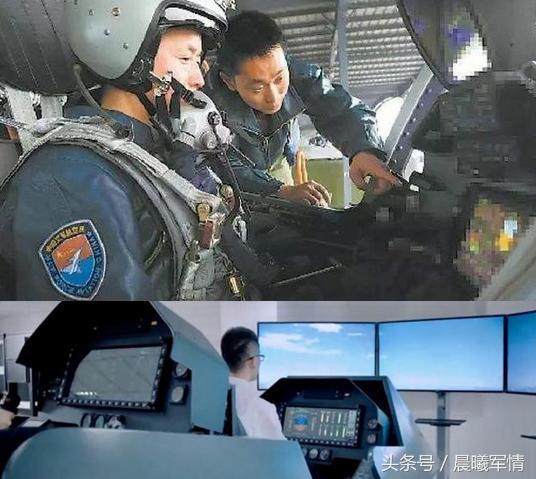 歼16座舱的豪华程度堪比F35
