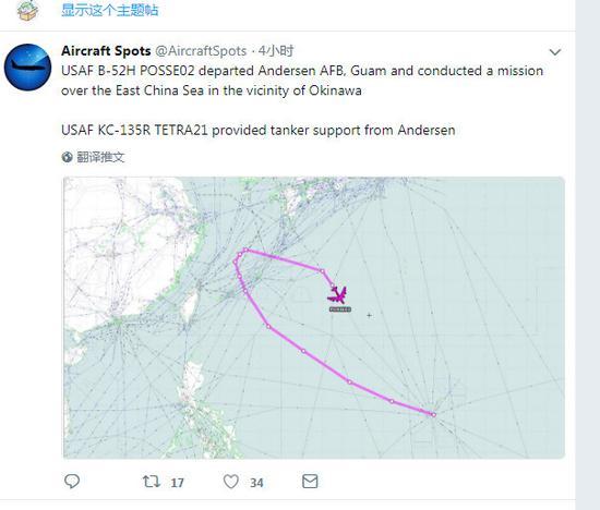 美军B52轰炸机又来东海 在中国空识区边缘飞行试探神舟十号的航天员是谁