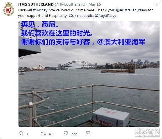 扬言3月来中国南海挑衅的英国军舰 现在却到了日本无锡新城中学