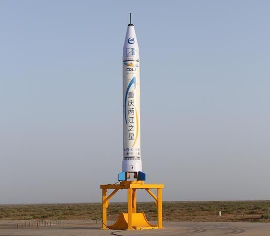 日本商用小火箭发射4秒后坠地爆炸 我国发射同款成功