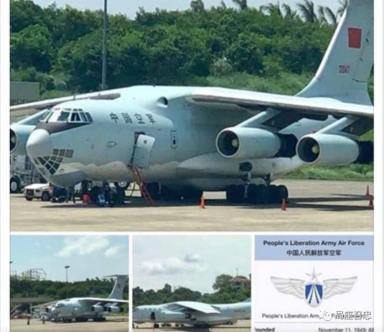 张召忠谈中国军机飞到杜特尔特老家:没有任何问题