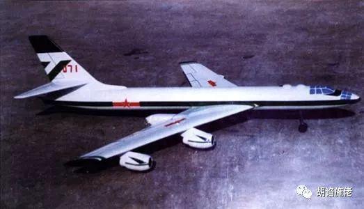 ▲ 轰-8在理论上是个战略轰炸机,实际上……那不是没搞出来么