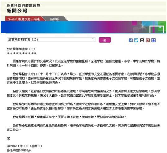 利博官方网·东莞控股上半年盈利5.6亿元,同比增长23.75%