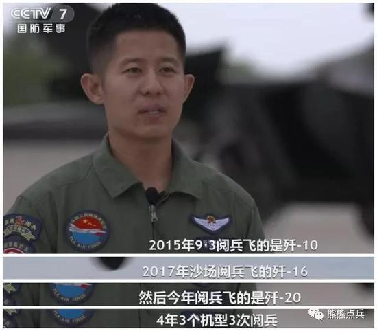 太阳城申博线上娱乐 亚洲杯:中国队2:1逆转胜泰国队 晋级八强