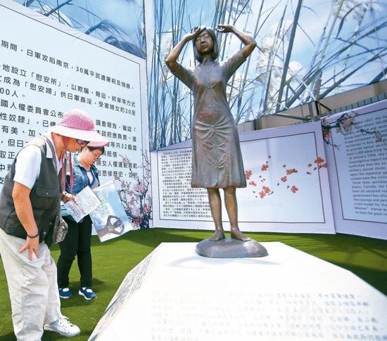 台湾设立首座慰安妇像 日政府妄称与日本立场不相容