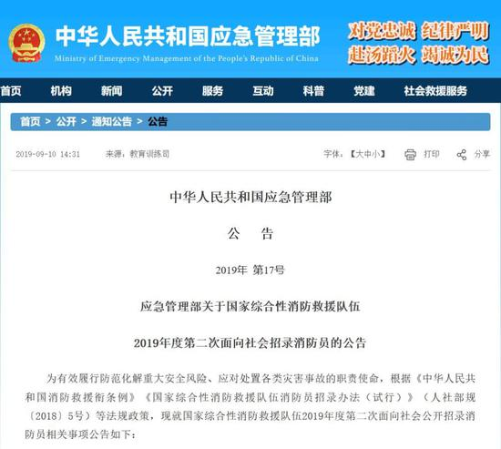http://www.uchaoma.cn/junshi/1116333.html