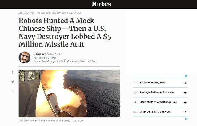 美海军进行史无前例演习 美媒:展示如何与中国作战