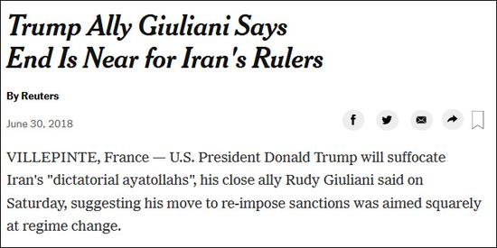 特朗普亲信透露美国制裁伊朗目的 或欲实现政权更替