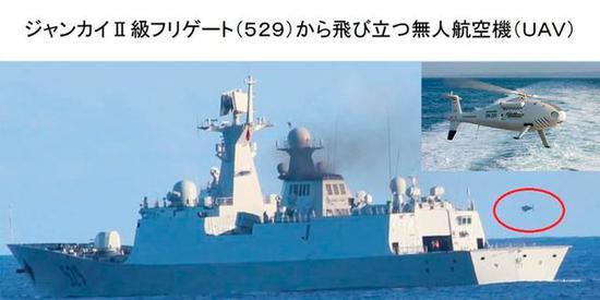 (数年之前在054A型护卫舰上部署的S-100属于典型的小型无人机)