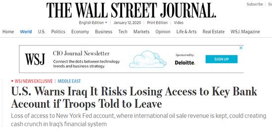 美国警告伊拉克:若驱逐美军 将无法使用在纽约账户