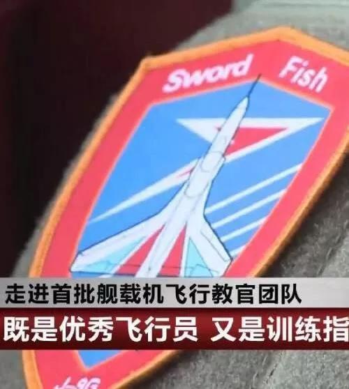 乐赢官网注册_首艘国产航母第四次海试,为何只有5天?