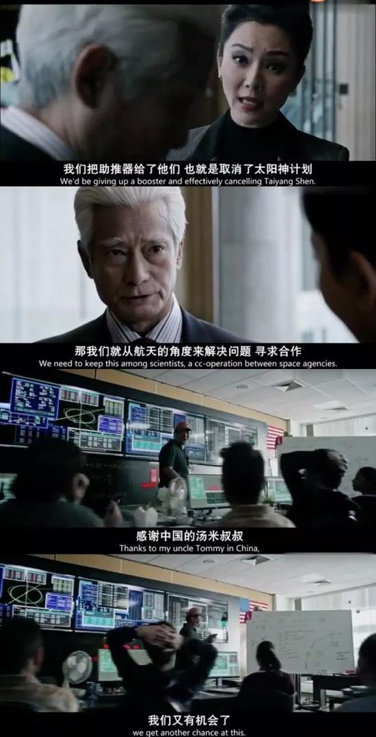 """美战忽局局长为证明""""中国威胁"""" 竟用这些作为例证"""