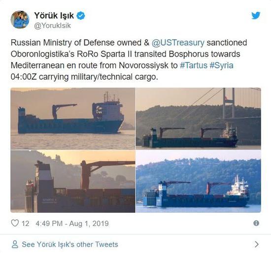 俄罗斯船只频繁前往叙利亚 航空炸弹堆积成山