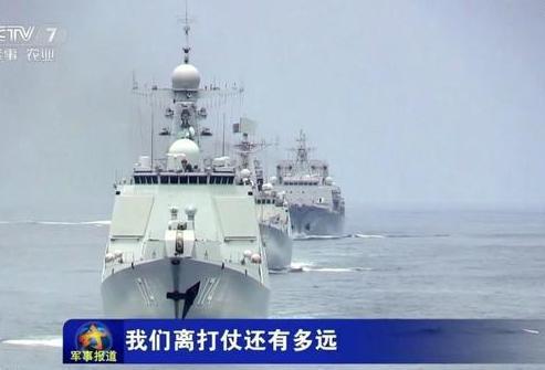 其实这是中美两国海军都必须扪心自问的问题