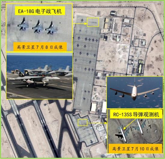 多型支援保障飛機進駐烏代德機場