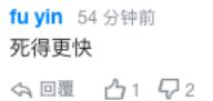 美军要与台军联合演习?台湾网友:拿我们当炮灰吗