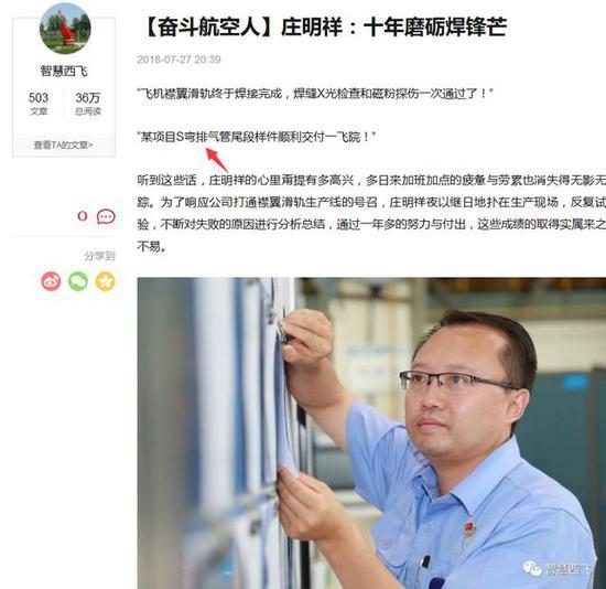 北京快乐8是谁开奖的:我轰20进度关键信息意外曝光_或进入原型机实验阶段