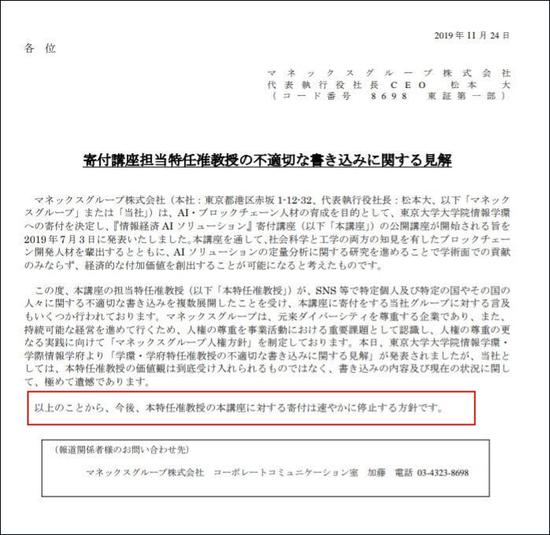 肯博国际娱乐,工信部:公开征求对《汽车转向系基本要求》等三项强制性国家标准的意见
