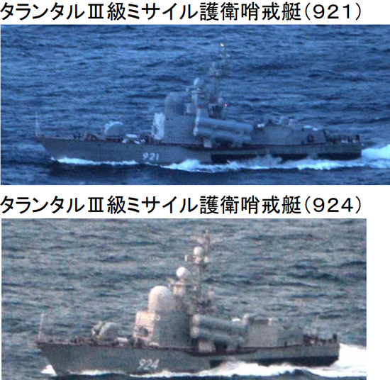 俄军7艘舰艇穿越宗谷海峡 遭日本舰机跟踪监视(图)