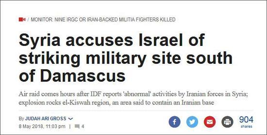 特朗普刚退出伊核协议 以色列就对叙利亚进行空袭济南换物网