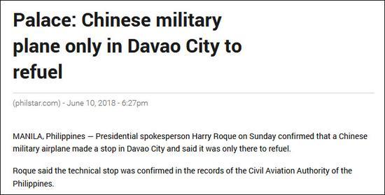 《菲律宾星报》报道截图