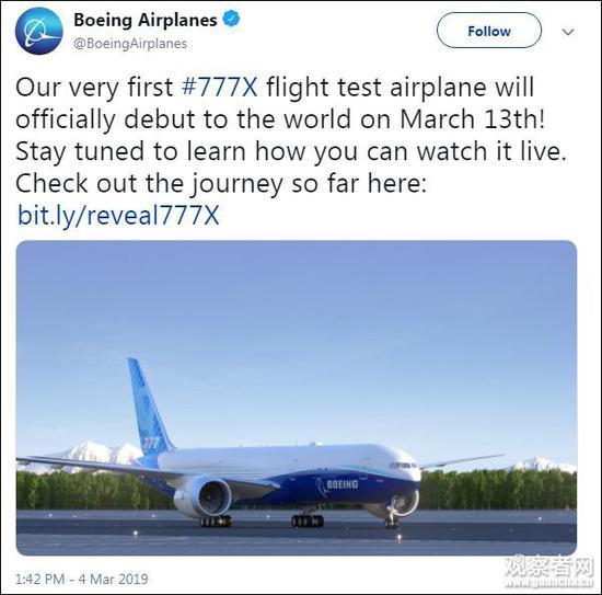 3月4日,波音在推特预告777X的亮相