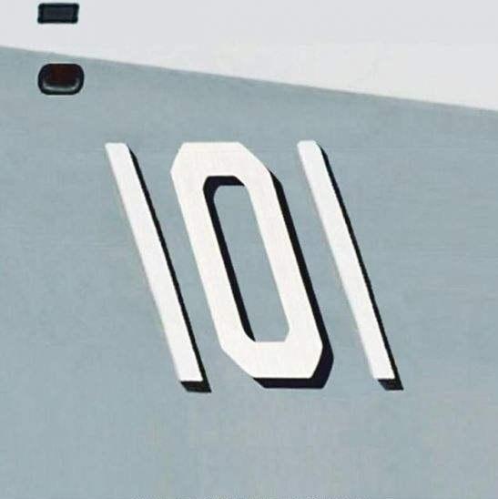 101舷号再现