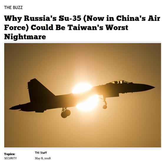 美媒:解放军苏35战机将成为台湾噩梦 连美军都头疼火石结晶