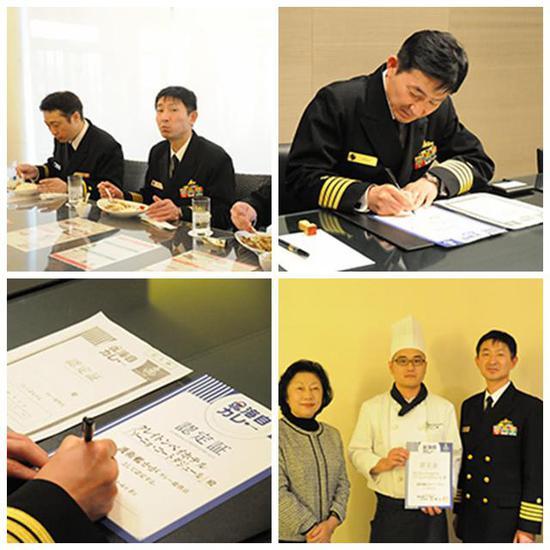 日本加贺号准航母要来闯我南海 舰长却身陷命案官司
