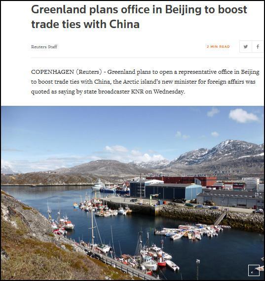 格陵兰岛要越过丹麦与中国接触 美国丹麦均感到担忧