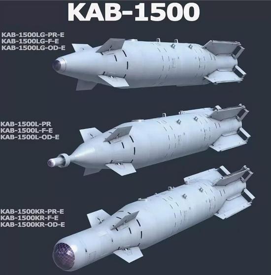俄罗斯为苏30战斗机配备了KAB1500炸弹,一发1500公斤,只有苏30可以挂