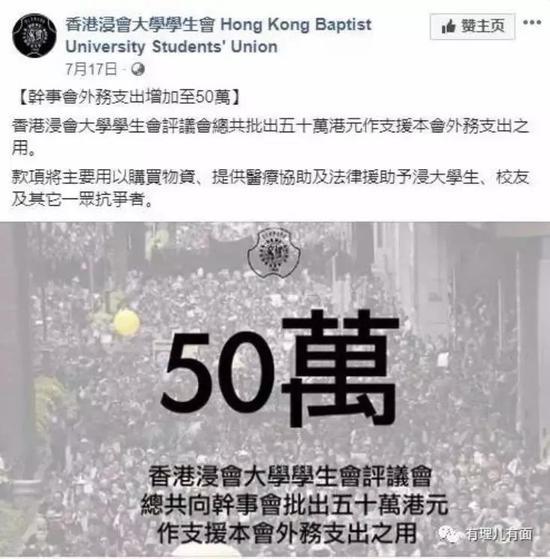 澳门回力注册 泰禾30亿非公开发行住房租赁专项公司债券获批